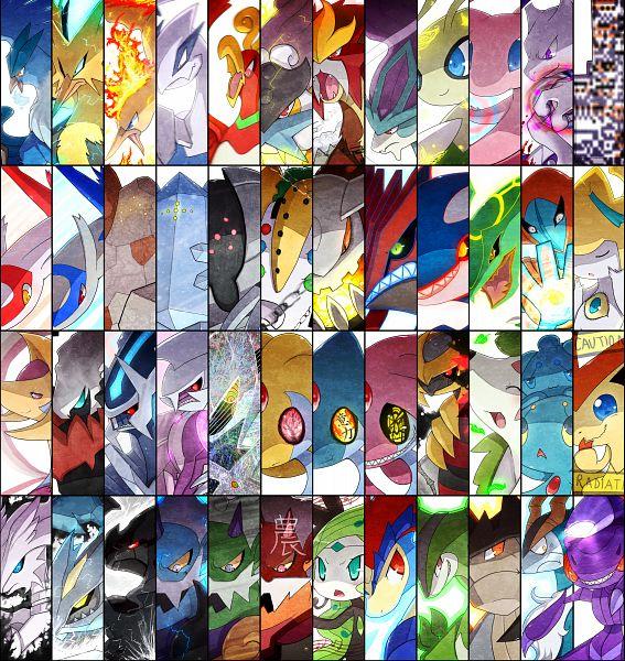 Tags: Anime, Amastroph, Pokémon, Kyogre, Mesprit, Mewtwo, Zapdos, Groudon, Deoxys, Latias, Kyurem, Landorus, Latios