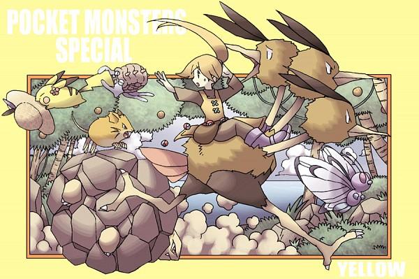 Tags: Anime, Pixiv Id 3692569, Pokémon SPECIAL, Pokémon, Butterfree, Golem (Pokémon), Yellow (Pokémon Special), Raticate, Pikachu, Omastar, Dodrio, Fanart From Pixiv, Fanart