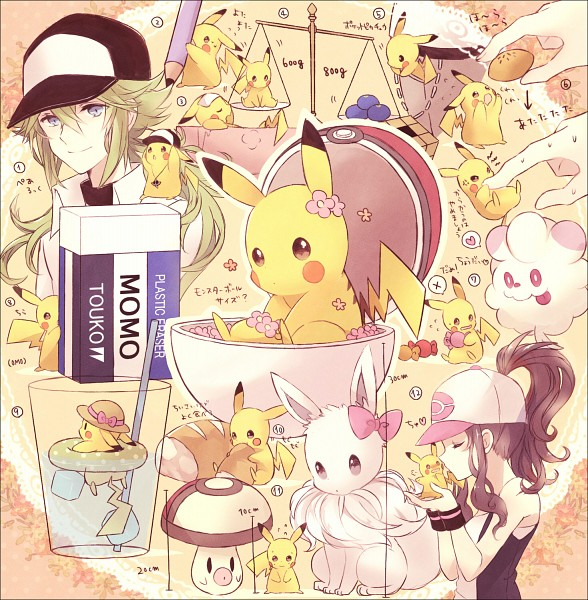 Tags: Anime, Kabocha Torute, Pokémon, Foongus, Touko (Pokémon), Eevee, Pikachu, N (Pokémon), Balance Scale, Hiding, N (Pokémon) (Cosplay), Eraser, Berry