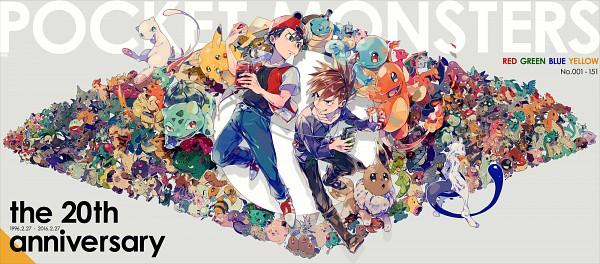 Tags: Anime, Yuuichi Bobobo, Pokémon, Poliwhirl, Aerodactyl, Electrode, Seaking, Growlithe, Victreebel, Weepinbell, Hypno, Gyarados, Doduo