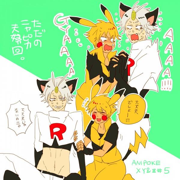 Tags: Anime, Pixiv Id 1158132, Pokémon, Pikachu, Meowth, Team Rocket (Cosplay), Pokémon (Cosplay), Pixiv, Fanart From Pixiv, PNG Conversion, Fanart