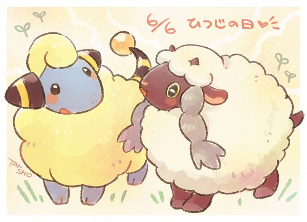 Tags: Anime, Pixiv Id 2456220, Pokémon Sword & Shield, Pokémon, Mareep, Wooloo