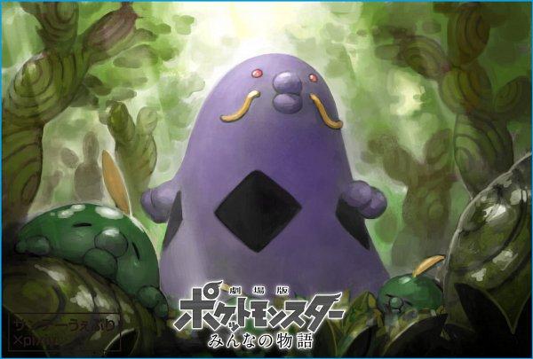 Tags: Anime, Pixiv Id 1831138, Pokémon, Swalot, Gulpin, Fanart From Pixiv, Fanart, Pixiv