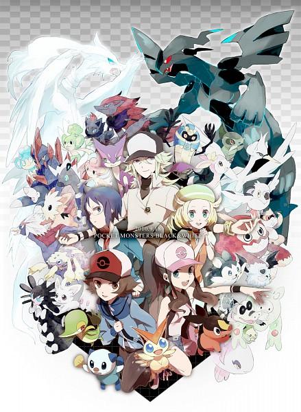 Tags: Anime, Akira Hou, Pokémon, Pidove, Patrat, Axew, Moguryu, Klink, Meguroko, Alomomola, Musharna, Gigalith, Munna