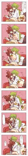 Tags: Anime, Kabocha Torute, Pokémon, Lilligant, Whimsicott, N (Pokémon), Touko (Pokémon), Pocky Game, Pixiv, Comic, Translation Request, NTouko