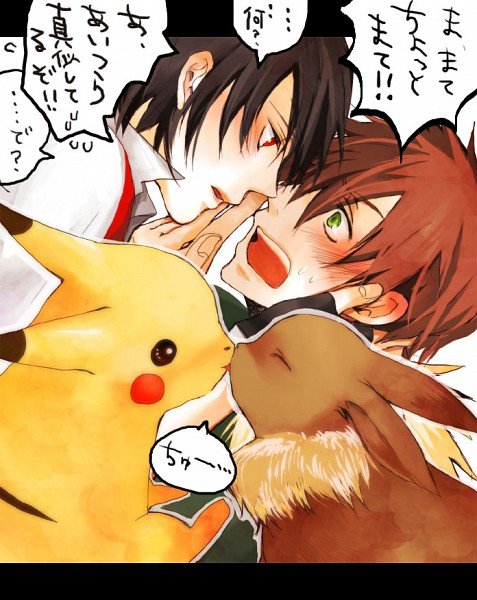 Tags: Anime, Pixiv Id 145503, Pokémon Red & Green, Pokémon, Red (Pokémon), Eevee, Pikachu, Green (Pokémon), ReGre