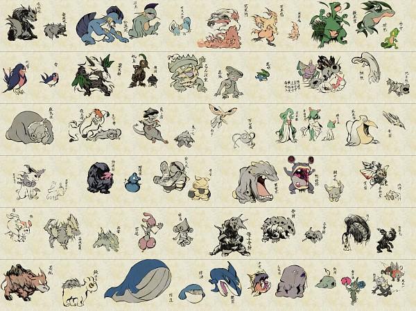 Tags: Anime, Nojo, Pokémon, Wurmple, Illumise, Swellow, Numel, Grovyle, Hariyama, Silcoon, Wailmer, Azurill, Loudred