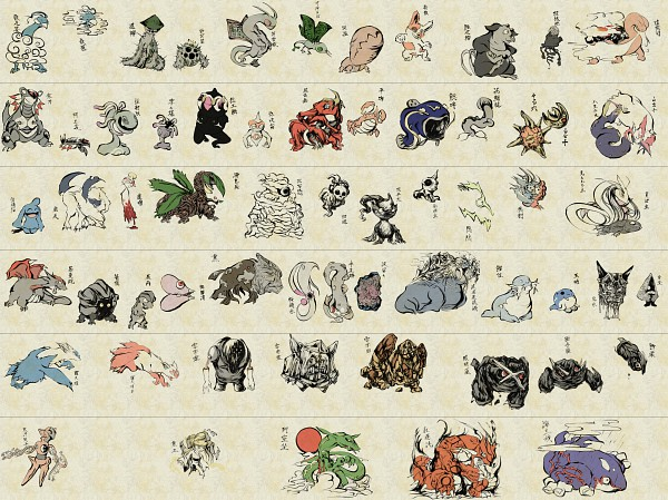 Tags: Anime, Nojo, Pokémon, Dusclops, Bagon, Rayquaza, Claydol, Anorith, Whiscash, Swablu, Castform, Seviper, Metang