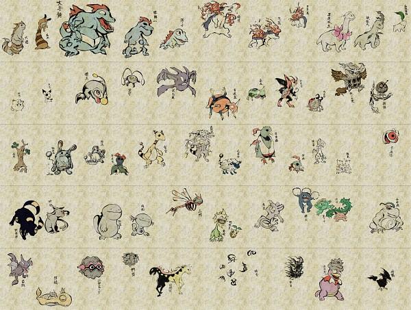 Tags: Anime, Nojo, Pokémon, Espeon, Unown, Feraligatr, Murkrow, Girafarig, Pineco, Misdreavus, Ampharos, Ledyba, Marill