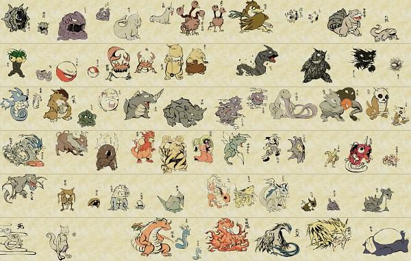 Tags: Anime, Nojo, Pokémon, Articuno, Magmar, Lapras, Staryu, Rhyhorn, Haunter, Chansey, Grimer, Hitmonlee, Ditto