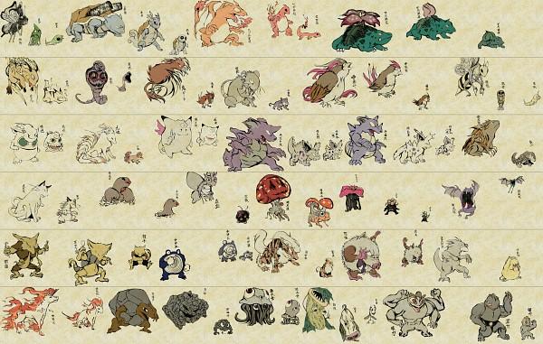 Tags: Anime, Nojo, Pokémon, Ivysaur, Fearow, Victreebel, Golduck, Charmander, Vileplume, Paras, Butterfree, Bellsprout, Blastoise