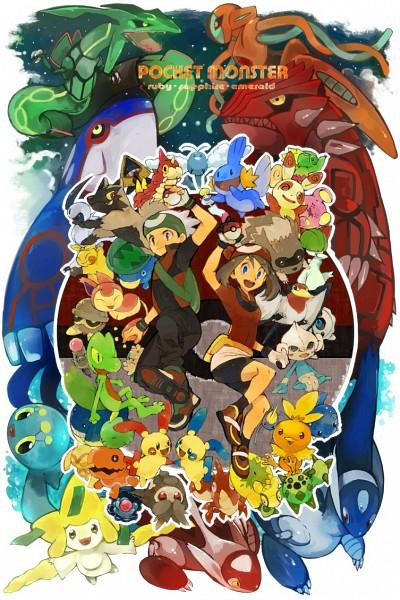 Tags: Anime, Tetsu Teppei, Pokémon, Shroomish, Swablu, Rayquaza, Aron, Mudkip, Latias, Deoxys, Numel, Kyogre, Zigzagoon