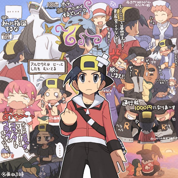 Tags: Anime, Yuushitessen, Pokémon, Silver (Pokémon), Youngster (Pokémon), Kotone (Pokémon), Arceus, Hibiki (Pokémon), Marill, Cyndaquil, Akane (Pokémon), Team Rocket Underling (Male), Joy (Pokémon)