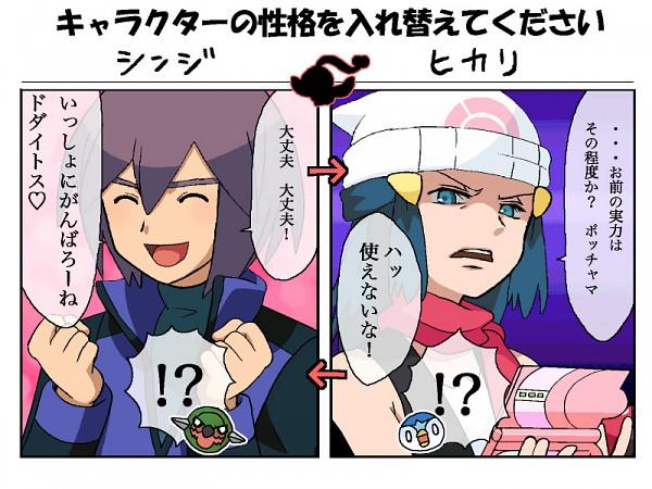 Tags: Anime, Pokémon, Hikari (Pokémon), Shinji (Pokémon), Torterra, Piplup, Personality Switch