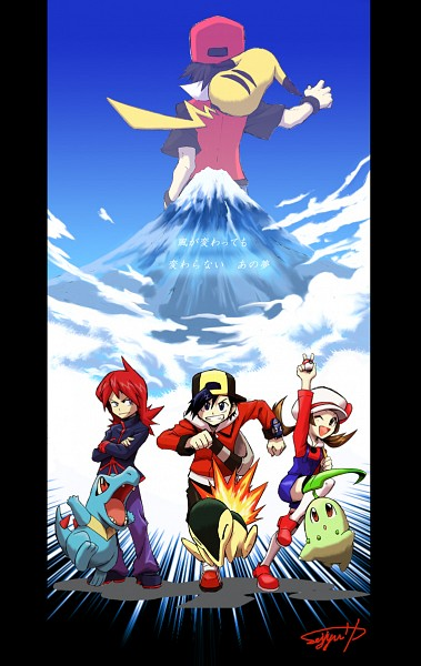 Tags: Anime, Pixiv Id 411252, Pokémon, Pikachu, Kotone (Pokémon), Fire (Pokémon), Hibiki (Pokémon), Red (Pokémon), Cyndaquil, Totodile, Chikorita, Silver (Pokémon), Rivals