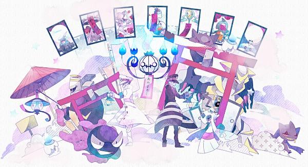 Tags: Anime, Pixiv Id 3390462, Pokémon, Dusknoir, Yamask, Banette, Drifblim, Froslass, Jellicent, Mismagius, Chandelure, Rotom, Sableye