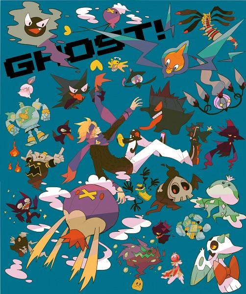 Tags: Anime, Pixiv Id 881905, Pokémon, Cofagrigus, Drifblim, Giratina, Chandelure, Yamask, Matsuba (Pokémon), Froslass, Shedinja, Dusclops, Lampent