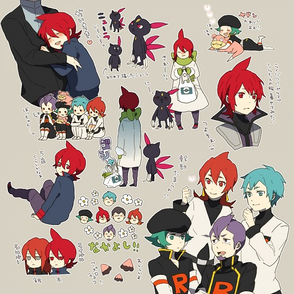 Tags: Anime, Oono (Pixiv1042542), Pokémon, Sakaki (Pokémon), Apollo (Pokémon), Slowpoke, Athena (Pokémon), Lance (Pokémon), Sneasel, Silver (Pokémon), Lambda (Pokémon), Thinking, >3<