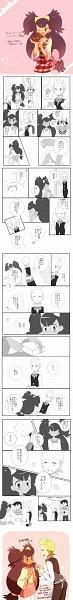 Tags: Anime, May (Pixiv Id 233774), Pokémon, Dento (Pokémon), Satoshi (Pokémon), Iris (Pokémon), Sigh, Hand on Stomach, Translation Request, Comic
