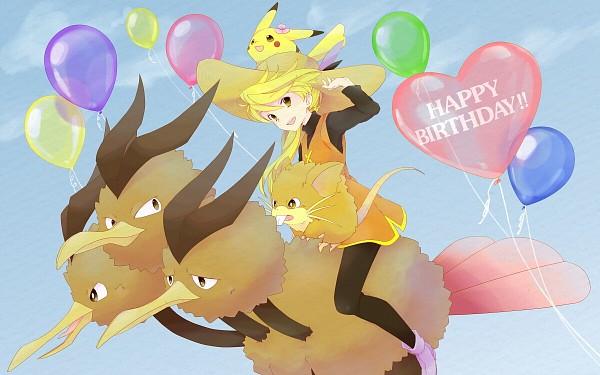 Tags: Anime, Pokémon SPECIAL, Pokémon, Dodrio, Dodosuke, Yellow (Pokémon Special), Rattchan, Pikachu, Chuchu (Pokémon), Raticate, Wallpaper, Pokémon Adventures