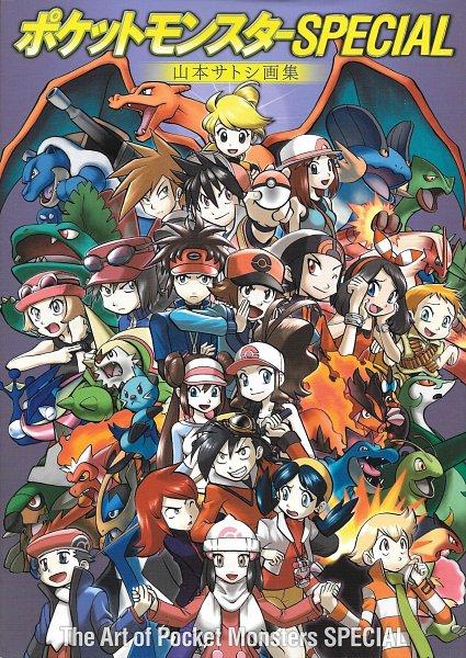 Pokémon SPECIAL (Pokémon Adventures) - Pokémon
