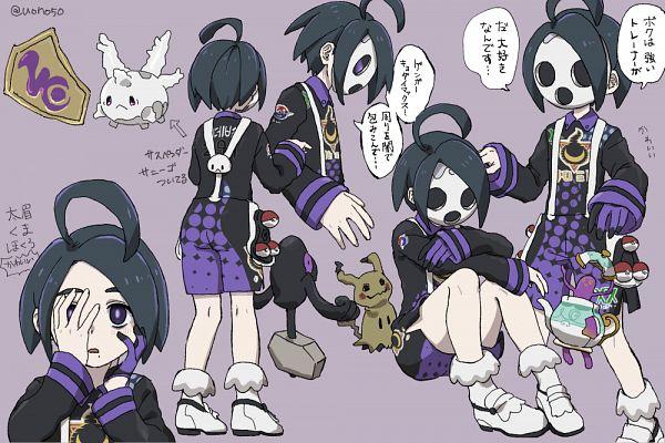 Tags: Anime, Pixiv Id 27236115, Pokémon Sword & Shield, Pokémon, Onion (Pokémon), Yamask, Polteageist, Corsola, Mimikyu, Alternate Appearance, Badge, Medal, Galar Form