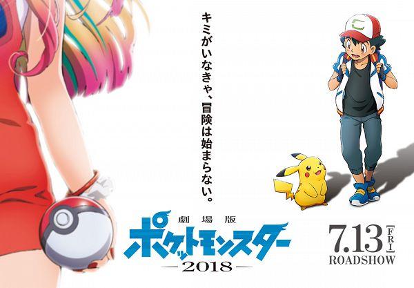 Tags: Anime, Kaneko Shizue, Oriental Light and Magic, WIT STUDIO, Pokémon (Anime), Pokémon The Movie: Minna no Monogatari, Pokémon, Pikachu, Risa (Pokémon), Satoshi (Pokémon), Official Art, Pokémon The Movie: The Power Of Us