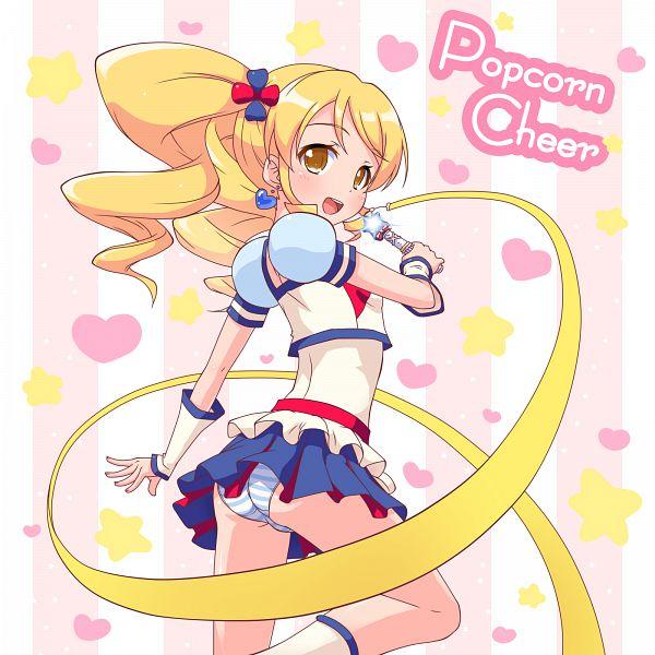 Popcorn Cheer - HappinessCharge Precure!
