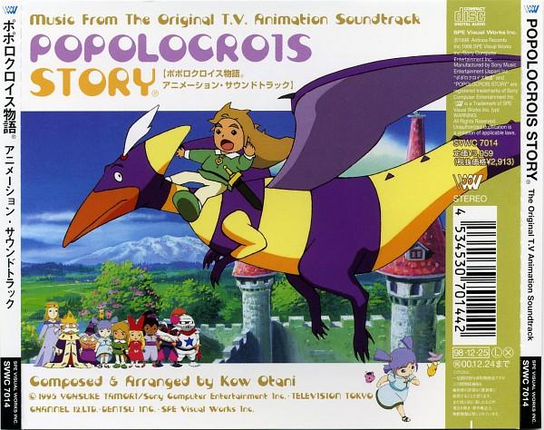 Tags: Anime, Popolocrois, Dinosaur, Scan, CD (Source)