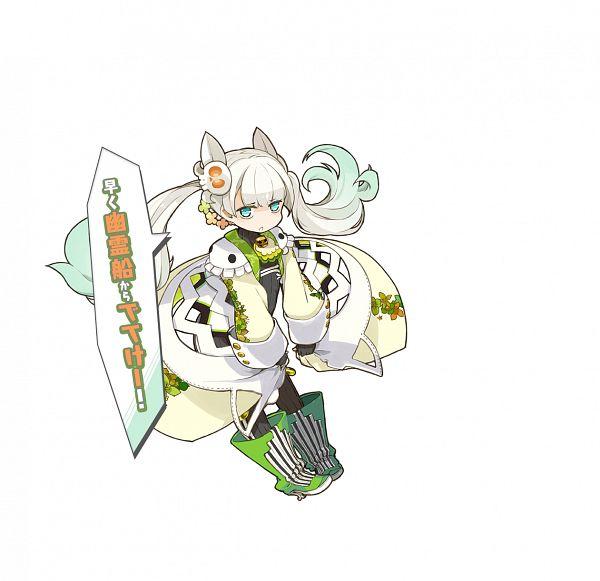 Tags: Anime, Mota, Compile Heart, Genkai Tokki: Seven Pirates, Poron (Genkai Tokki: Seven Pirates), Cover Image, PNG Conversion, Official Art