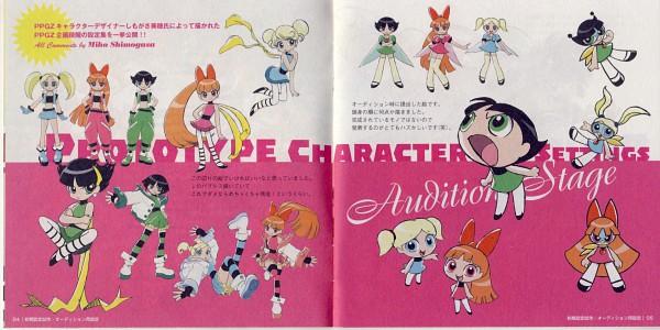 Tags: Anime, Power Puff Girls Z, Power Puff Girls, Goutokuji Miyako, Blossom (PPG), Powered Buttercup, Bubbles (PPG), Rolling Bubbles, Hyper Blossom, Matsubara Kaoru, Buttercup (PPG), Akatsutsumi Momoko, Scan