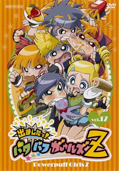 Tags: Anime, Power Puff Girls Z, Hyper Blossom, Matsubara Kaoru, Strong Butch, Akatsutsumi Momoko, Goutokuji Miyako, Explosive Boomer, Powered Buttercup, Hard Brick, Rolling Bubbles, Scan, Mobile Wallpaper