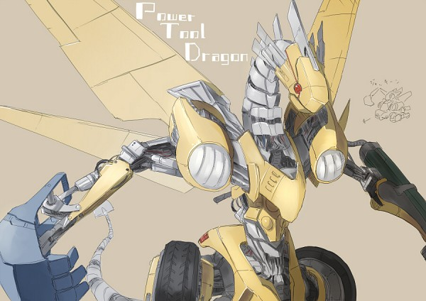 Power Tool Dragon - Yu-Gi-Oh! 5D's