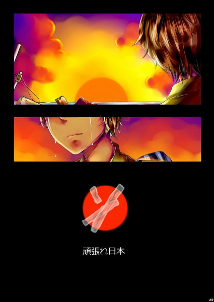 Tags: Anime, Tokyo Magnitude 8.0, Onozawa Yuuki, Red Sun Motif, Mobile Wallpaper, Pray For Japan