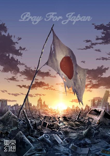 Tags: Anime, Tokyogenso, Destruction, Sunrise, Mobile Wallpaper, Pray For Japan