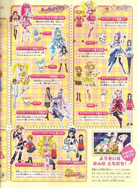 Tags: Anime, Fresh Precure!, Suite Precure♪, Futari wa Precure, Heartcatch Precure!, Yes! Precure 5, Precure All Stars, Coffret, Hummy, Yamabuki Inori, Cure Blossom, Myoudouin Itsuki, Higashi Setsuna