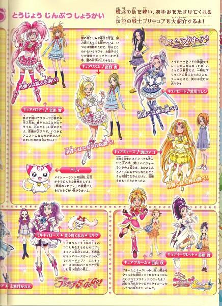 Tags: Anime, Futari wa Precure Splash Star, Suite Precure♪, Yes! Precure 5, Precure All Stars, Hyuuga Saki, Cure Beat, Cure Melody, Mishou Mai, Hummy, Cure Muse, Mimino Kurumi, Minamino Kanade