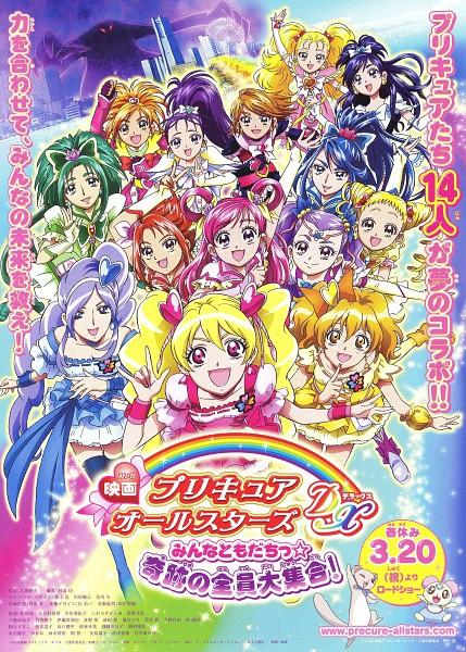 Tags: Anime, Yes! Precure 5, Fresh Precure!, Futari wa Precure, Futari wa Precure Splash Star, Precure All Stars, Milky Rose, Cure Aqua, Cure Egret, Cure Black, Tarte, Yamabuki Inori, Mimino Kurumi