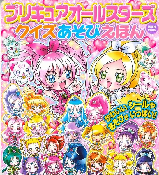 Tags: Anime, Futari wa Precure Splash Star, Yes! Precure 5, Suite Precure♪, Fresh Precure!, Heartcatch Precure!, Futari wa Precure, Precure All Stars, Flappy, Higashi Setsuna, Cure Rhythm, Cure Egret, Cure Black