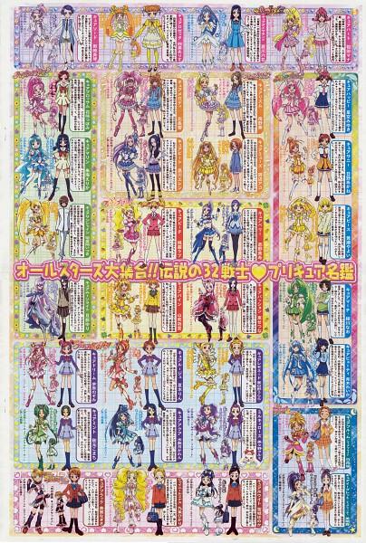 Tags: Anime, Smile Precure!, Suite Precure♪, Futari wa Precure Splash Star, Dokidoki! Precure, Yes! Precure 5, Heartcatch Precure!, Fresh Precure!, Futari wa Precure, Precure All Stars, Natsuki Rin, Kurumi Erika, Kujo Hikari