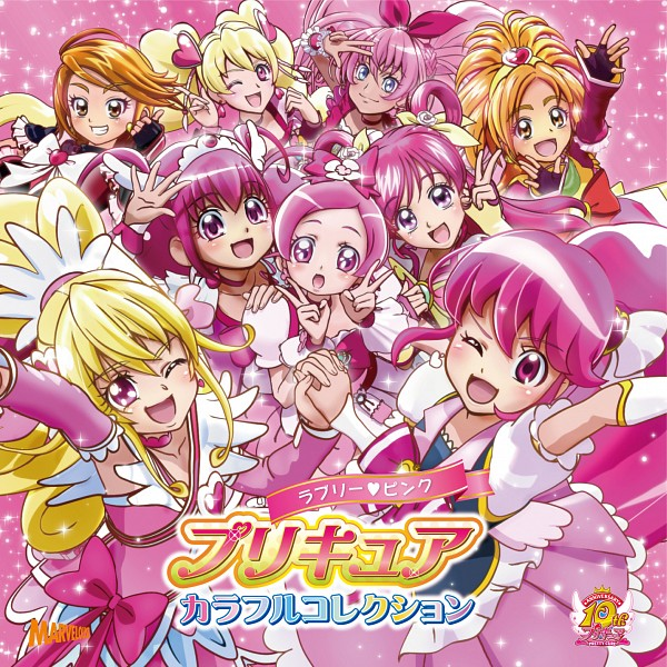 Tags: Anime, Toei Animation, Futari wa Precure, Suite Precure♪, Futari wa Precure Splash Star, Smile Precure!, Dokidoki! Precure, Yes! Precure 5, HappinessCharge Precure!, Heartcatch Precure!, Fresh Precure!, Precure All Stars, Cure Blossom
