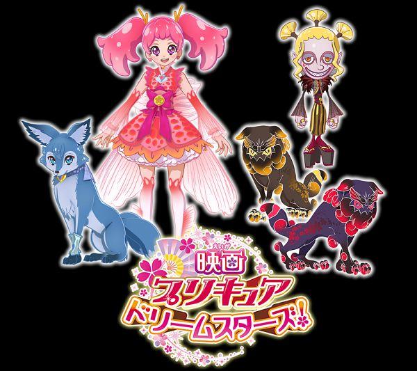 Tags: Anime, Toei Animation, Precure All Stars, Karasutengu (Precure Dream Stars!), Shizuku (Precure Dream Stars!), Sakura (Precure Dream Stars!), Official Art, 3D