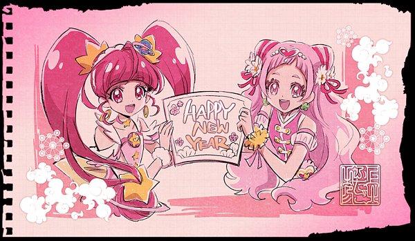 Tags: Anime, Kamikita Futago, HUGtto! Precure, Star☆Twinkle Precure, Precure All Stars, Nono Hana, Cure Yell, Hoshina Hikaru, Cure Star, Color Connection, Official Art, Twitter