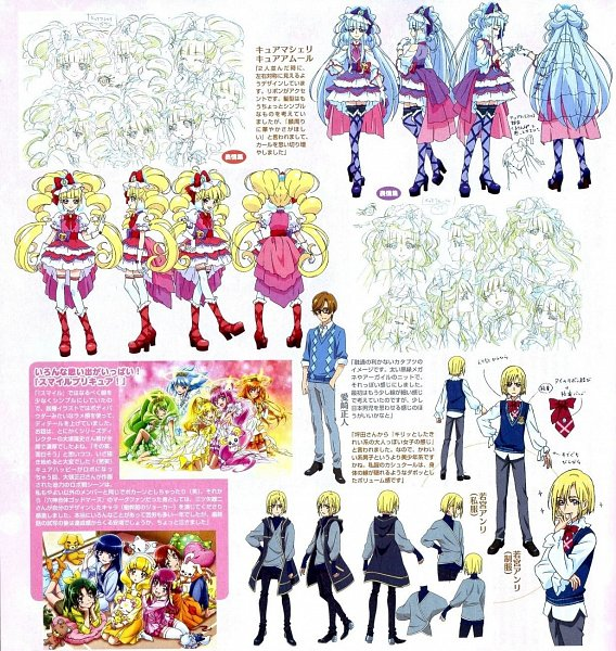 Tags: Anime, Smile Precure!, HUGtto! Precure, Precure All Stars, Cure Beauty, Wakamiya Henri, Cure Happy, Aoki Reika, Aisaki Masato, Cure Sunny, Lulu Amour, Midorikawa Nao, Cure Amour