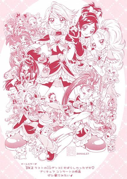 Tags: Anime, Kamikita Futago, Futari wa Precure Splash Star, Heartcatch Precure!, Yes! Precure 5, Fresh Precure!, Futari wa Precure, Precure All Stars, Misumi Nagisa, Momozono Love, Mishou Mai, Higashi Setsuna, Cure Egret