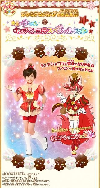 Tags: Anime, Kirakira☆Precure a la Mode, Kenjou Akira, Cure Chocolat, Cure Chocolat (Cosplay), Pretty Cure Series