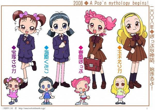 Pretty Cure Square - Pretty Cure Fan Series
