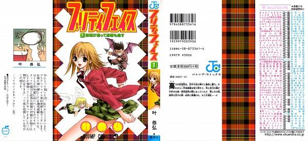 Tags: Anime, Kano Yasuhiro, Pretty Face, Rando Masashi, Manga Cover, Scan, Official Art