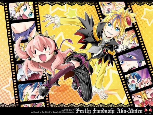 Pretty Fundoshi☆Akuma Len - VOCALOID