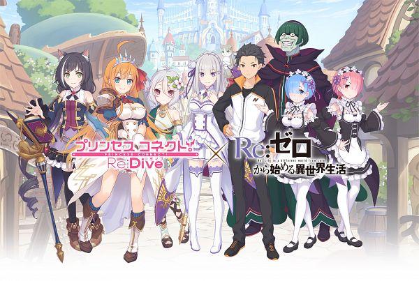 Tags: Anime, Weshika, Cygames, Re:Zero Kara Hajimeru Isekai Seikatsu, Princess Connect! Re:Dive, Emilia (Re:Zero), Petelgeuse Romanée-Conti, Natsuki Subaru, Rem (Re:Zero), Kiruya Momochi, Kyaru, Ram (Re:Zero), Natsume Kokoro (Princess Connect)